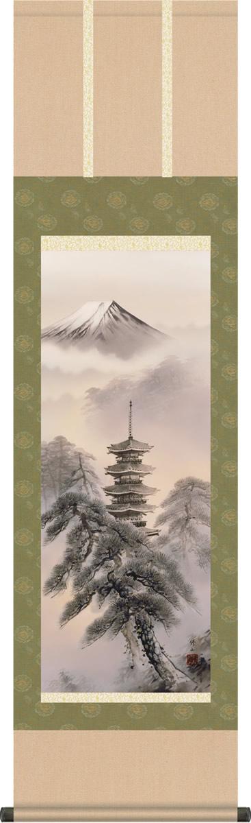 掛け軸 掛軸 富岳塔景 江本 修山 尺三 化粧箱 和室、床の間に山水画掛け軸を飾る モダンに掛物を吊るす[送料無料]