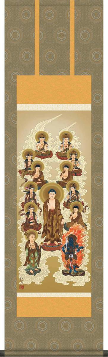 掛け軸-十三佛/森山 観月(小さい尺三)法事・法要・供養・仏事での由緒正しい仏画作品 モダンに掛物をつるす
