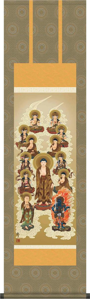 掛け軸-十三佛/山村 観峰(小さい尺三)法事・法要・供養・仏事での由緒正しい仏画作品 モダンに掛物をつるす