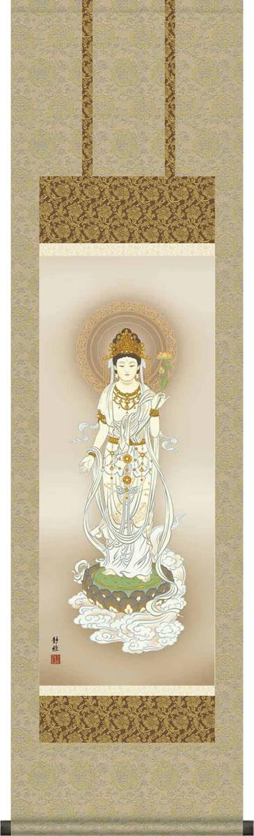 掛け軸-白衣観音[聖観音]/阿部 静雅(小さい尺三)法事・法要・供養・仏事での由緒正しい仏画作品 モダンに掛物をつるす