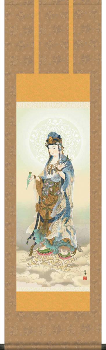 掛け軸-雲上観音/高畠 周峰(小さい尺三)法事・法要・供養・仏事での由緒正しい仏画作品 モダンに掛物をつるす