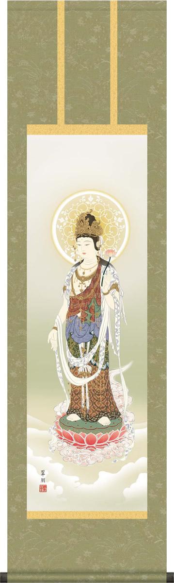 掛け軸 掛軸 雲上観音 鈴木 翠朋 尺三 化粧箱 床の間、仏間に飾る伝統仏画 モダンに掛物をつるす