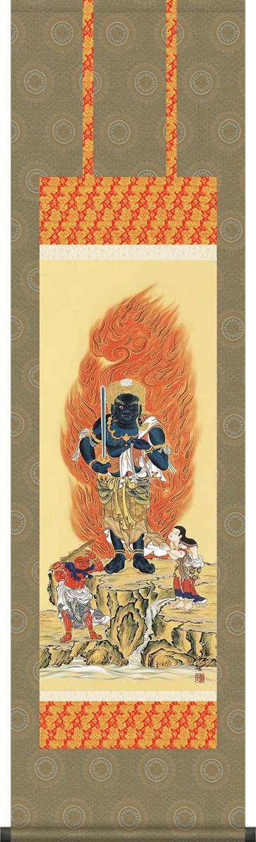 掛け軸-不動明王/田村 竹世(小さい尺三)法事・法要・供養・仏事での由緒正しい仏画作品 モダンに掛物をつるす