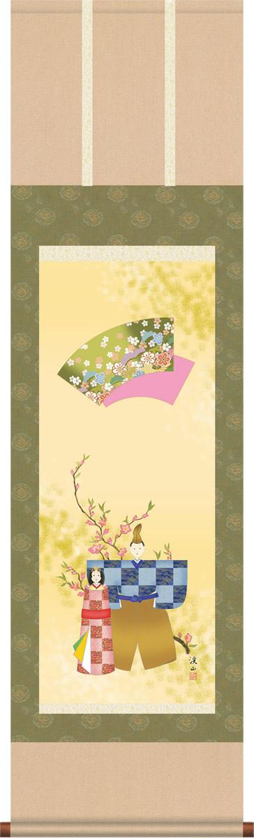 掛軸 掛け軸 立雛 伊藤 渓山 尺三 化粧箱 伝統の節句掛軸で床の間を優雅に飾る