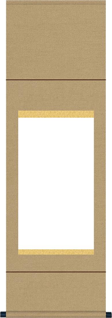 白抜き掛軸を広げて書き込めば出来上がり 便利な表装済み掛軸 白抜き掛軸 半切1 購買 書き込むだけで出来上がり 無地純綿丸表装 流行 2サイズ