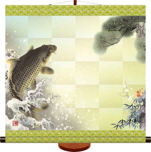 節句掛もの飾り-吉祥昇鯉/森山 観月(専用樹脂製飾りスタンド付き)節句のお祝いをより豪奢に飾る
