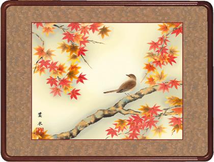 隅丸和額-紅葉に小鳥/緒方 葉水(欄間やなげしに花鳥画隅丸和額をどうぞ)