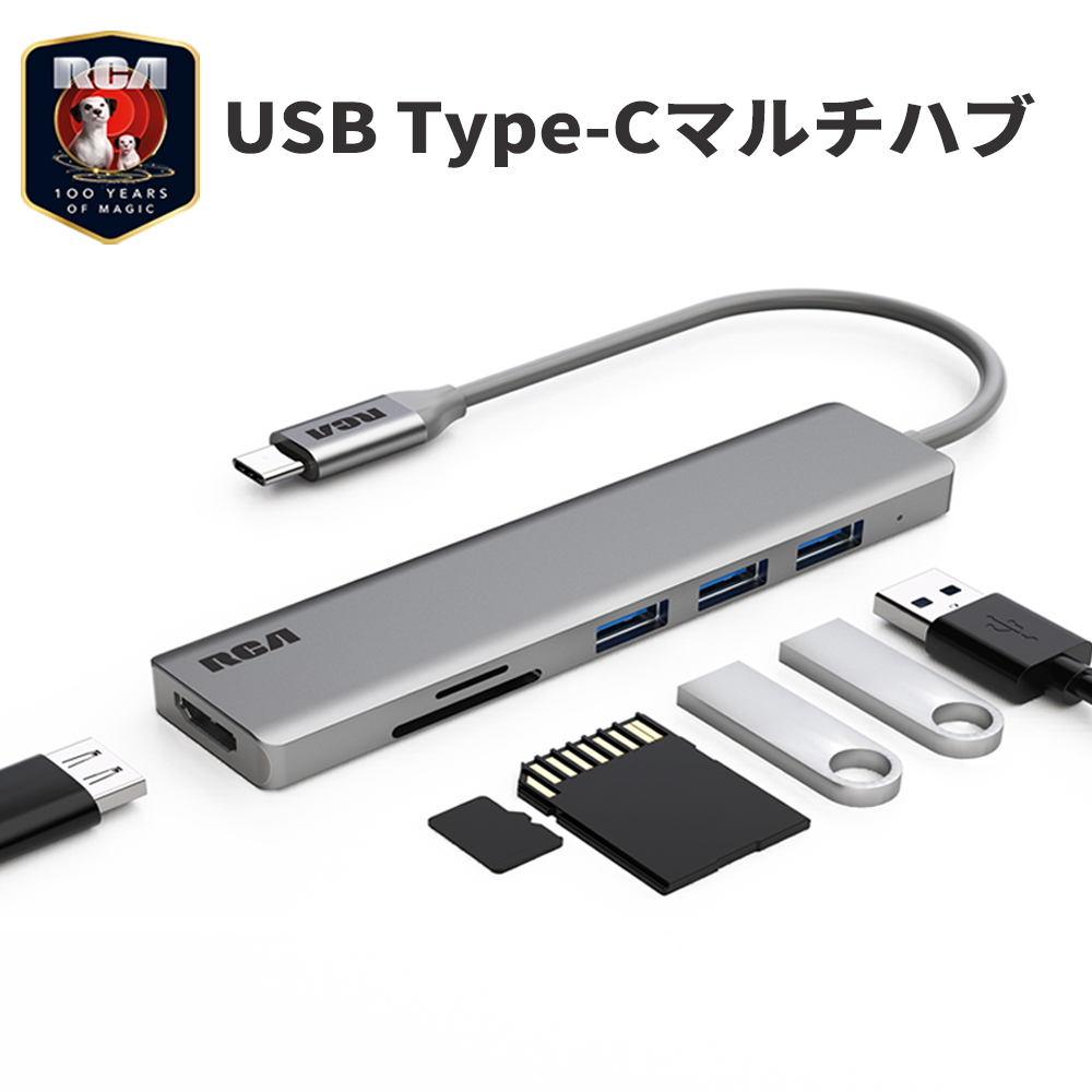 USB C Hub Type C Adapter 6in1 USB-C 3.1 to 4K HDMI PD 2*USB3.0 SD//TF Card Reader