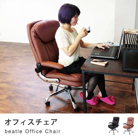ポケットコイル オフィスチェア beatle ( オフィスチェアー パソコンチェア OAチェア オフィス家具 SOHO 椅子 イス いす 送料無料 )