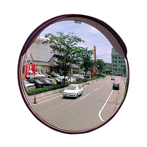 カーブミラー 丸型600φ アクリル製ミラー(道路反射鏡) ブラウン色 HPLA-丸600S茶