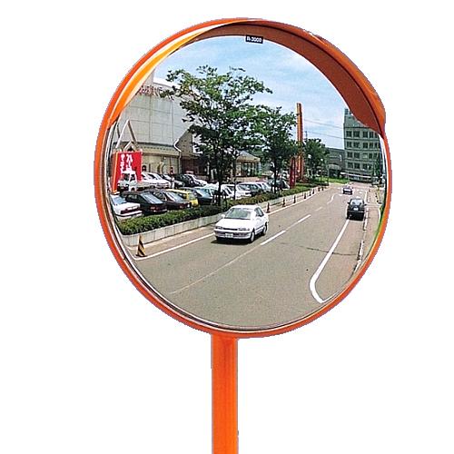 カーブミラー 丸型600φ アクリル製ミラー 支柱セット(道路反射鏡) HPLA-丸600SPオレンジ 一面鏡ポール付 オレンジ