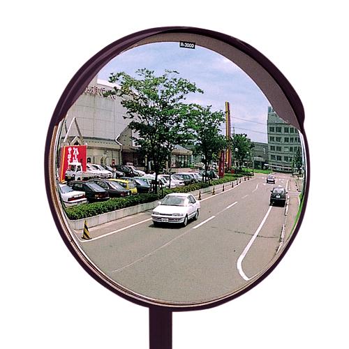カーブミラー 丸型800φ アクリル製ミラー 支柱セット(道路反射鏡) HPLA-丸800SP茶