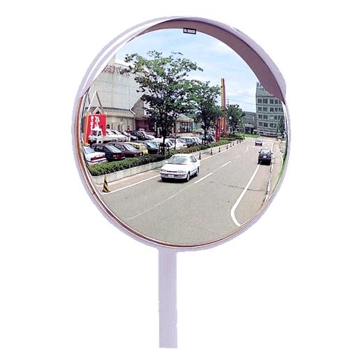 カーブミラー 丸型800φ アクリル製ミラー 支柱セット(道路反射鏡) HPLA-丸800SP白