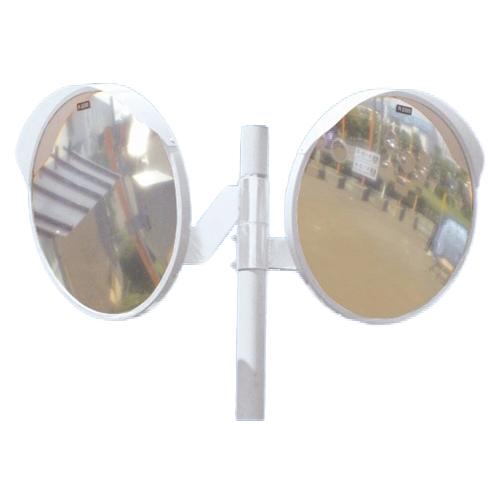 カーブミラー 丸型800φ アクリル製ミラー2面鏡と支柱セット(道路反射鏡) HPLA-丸800WP白