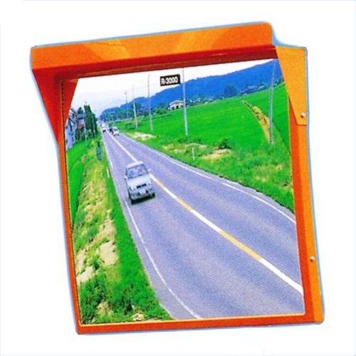 カーブミラー 角型600mm×450mm アクリル製ミラー(道路反射鏡) HPLA-角5060Sオレンジ 面鏡ミラーのみ オレンジ