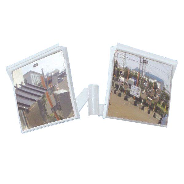 カーブミラー 角型600mm×500mm アクリル製ミラー2面鏡セット(道路反射鏡) HPLA-角5060W 二面鏡ミラーのみ 白