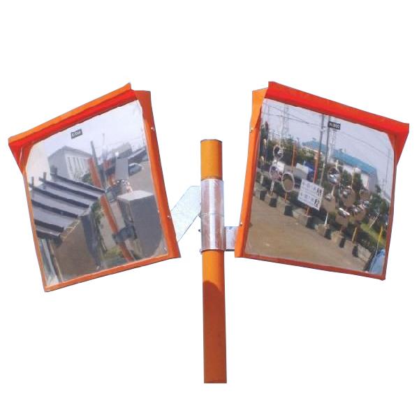 カーブミラー 角型600mm×500mm アクリル製ミラー2面鏡と支柱セット(道路反射鏡) HPLA-角5060WPオレンジ 二面鏡ポール付 オレンジ