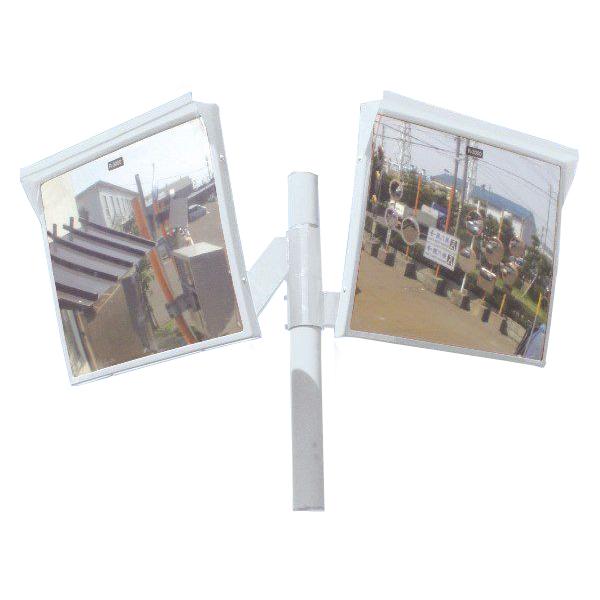カーブミラー 角型600mm×500mm アクリル製ミラー2面鏡と支柱セット(道路反射鏡) HPLA-角5060WP白 角二面鏡ポール付 白