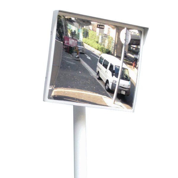 【5と0のつく日 ポイント+5倍】 カーブミラー 角型800mm×600mm アクリル製ミラー 支柱セット(道路反射鏡) HPLA-角6080SP白 一面鏡ポール付 白