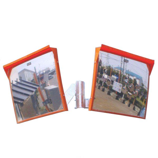 カーブミラー 角型800mm×600mm アクリル製ミラー2面鏡セット(道路反射鏡) HPLA-角6080Wオレンジ