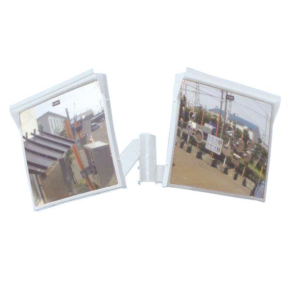 カーブミラー 角型800mm×600mm アクリル製ミラー2面鏡セット(道路反射鏡) HPLA-角6080W白 角型800×600二面鏡ミラーのみ 白