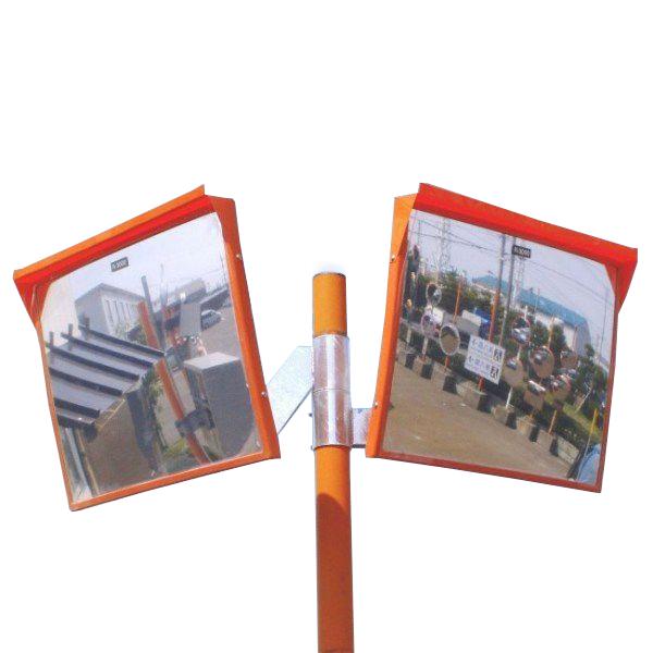 カーブミラー 角型800mm×600mm アクリル製ミラー2面鏡と支柱セット(道路反射鏡) HPLA-角6080WPオレンジ 二面鏡ポール付 オレンジ