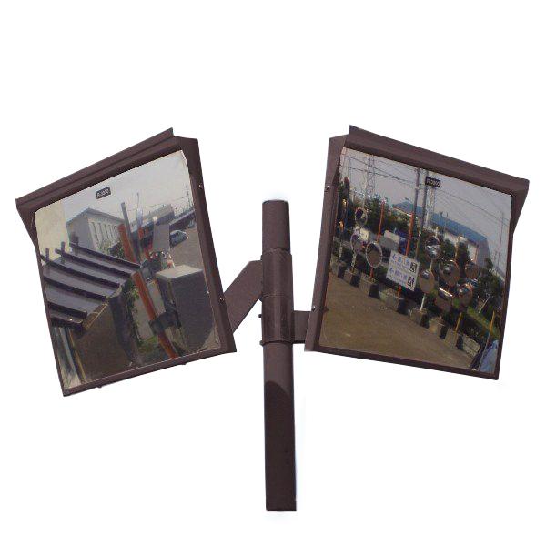 カーブミラー 角型800mm×600mm アクリル製ミラー2面鏡と支柱セット(道路反射鏡) HPLA-角6080WP茶 二面鏡ポール付 茶