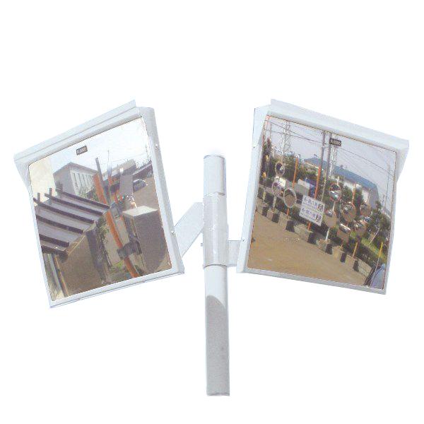 カーブミラー 角型800mm×600mm アクリル製ミラー2面鏡と支柱セット(道路反射鏡) HPLA-角6080WP白 二面鏡ポール付 白