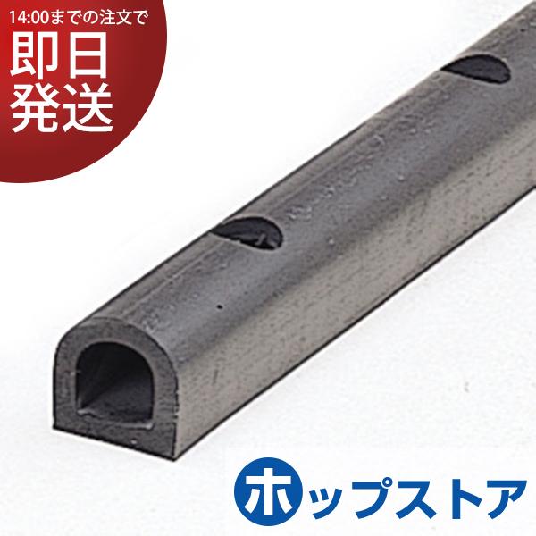 D型ゴム かまぼこ型 カーストッパー ターミナルラバー (穴あき金具付) TR5-30 H50×W50×L3000mm厚さ9mm