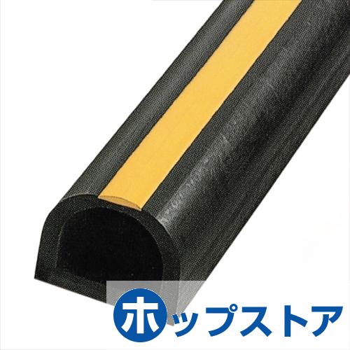 D型ゴム/かまぼこ型カーストッパー・ターミナルラバー(穴あき金具付・黄ライン入) TR13Y-20