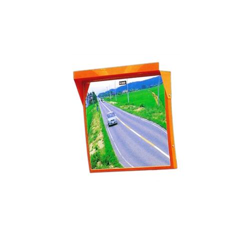新元号【令和】記念セールカーブミラー 角型500mm×600mm アクリル製クリアコートミラー(道路反射鏡)HPLAC-角4560S (オレンジ)
