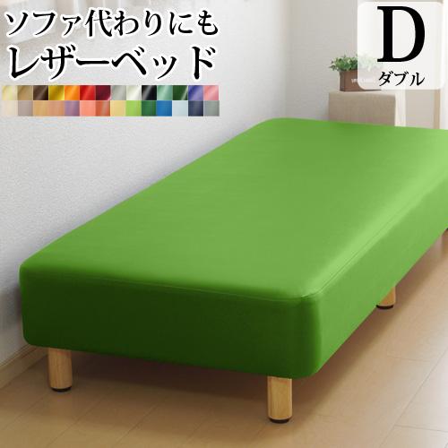 脚付きマットレス ベッド ダブル 硬め 高密度スプリング「ソフトレザー仕様」(幅140cm 本体厚み約25cm) 日本製 3年保証 シンプル 収納 ダブル ベッド下収納 ベッド マットレス付き 合成皮革 マットレスベッド