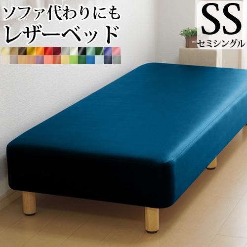 脚付きマットレス ベッド セミシングル(SSサイズ) 硬め 高密度スプリング「ソフトレザー仕様」(幅85cm 本体厚み約25cm) 3年保証 シンプル 収納 セミシングル ベッド下収納 ベッド マットレス付き マットレスベッド