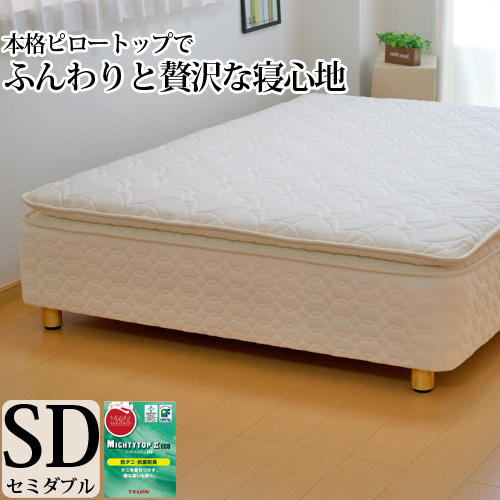 脚付きマットレス ベッド セミダブル ピロートップ 6.5インチポケットコイル(幅120cm)「抗菌防臭防ダニ綿入りヘリンボーン生地」 日本製 3年保証 シンプル ベッド下収納 ベッド マットレス付き