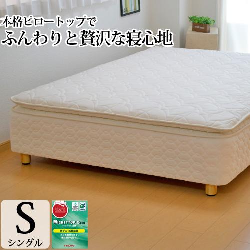 脚付きマットレス ベッド シングル ピロートップ 6.5インチポケットコイル(幅97cm)「抗菌防臭防ダニ綿入りヘリンボーン生地」 日本製 3年保証 シンプル ベッド下収納 ベッド マットレス付き