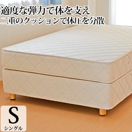 ダブルクッションベッド シングル ボンネルコイル 「ボトム・キルティング生地タイプ」(幅97cm) 日本製 3年保証