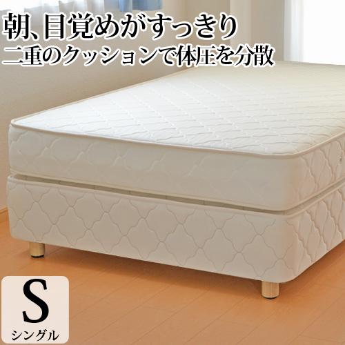 ダブルクッションベッド シングル ポケットコイル 幅97cm 日本製 3年保証