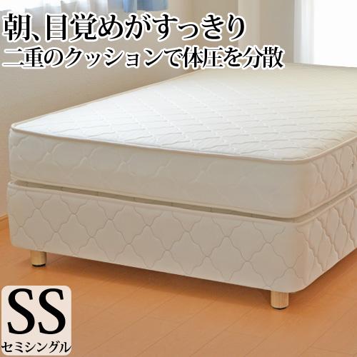 ダブルクッションベッド セミシングル ポケットコイル 「ボトム・キルティング生地タイプ」(幅85cm) 日本製 3年保証