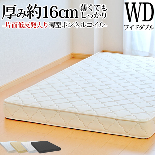 マットレス 日本製 ワイドダブル 薄型ボンネルコイル(幅152cm) 低反発入り(片面追加) ベッド用マットレス ベッドマットレス 2段ベッド用 子供用 新生活