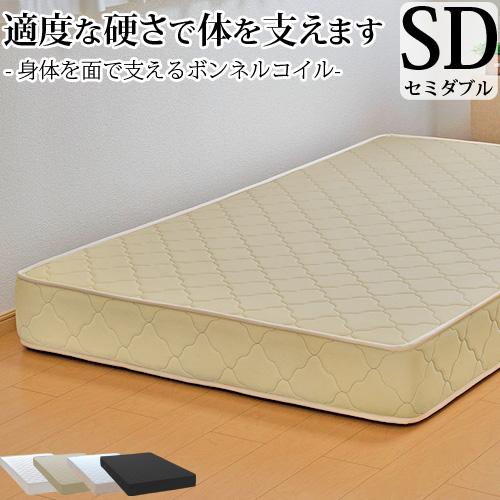 マットレス ボンネルコイル セミダブル(幅120cm 厚み約20cm) 3年保証 ベッド用マットレス ベッドマットレス 通気性