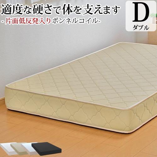 マットレス ボンネルコイル 日本製 ダブル(幅140cm) 低反発入り(片面追加) ベッド用マットレス ベッドマットレス