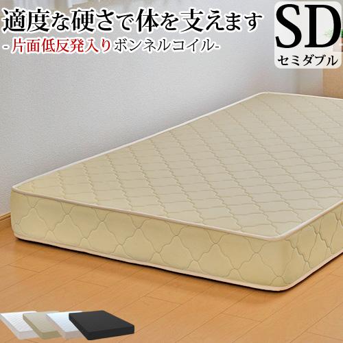 マットレス ボンネルコイル 日本製 セミダブル(幅120cm) 低反発入り(片面追加) ベッド用マットレス ベッドマットレス