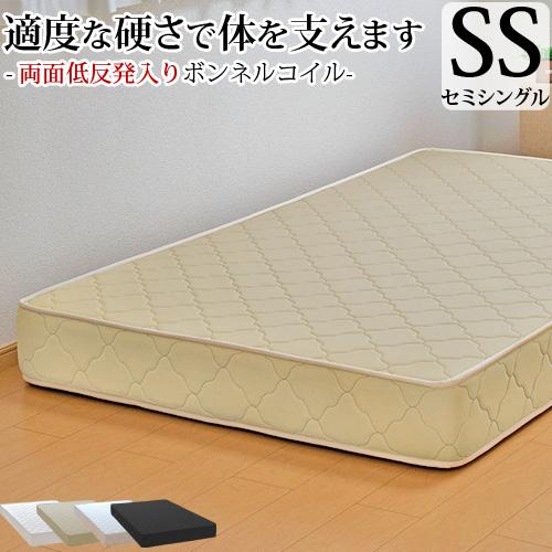 マットレス ボンネルコイル セミシングル SSサイズ(幅85cm) 低反発入り(両面追加) ベッド用マットレス ベッドマットレス 4畳 6畳 8畳