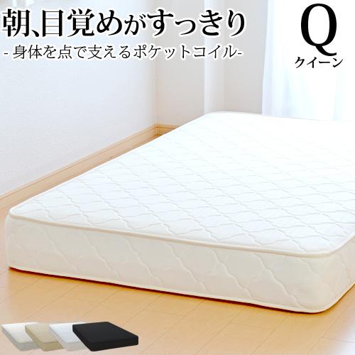マットレス クイーンサイズ ポケットコイル(幅160cmまたは幅80cm×2本 厚み約20cm) 日本製 3年保証 ベッド用マットレス ベッドマットレス