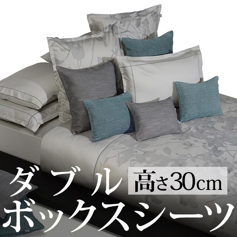 ボックスシーツ ダブル 140×200cm 高さ30cm ディープナイト エジプト綿100% ホームコンセプト