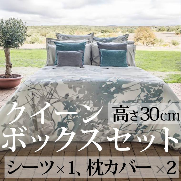 ボックスシーツ1枚 枕カバー2枚 クイーン 160×200cm 高さ30cm ディープナイト エジプト綿100% ホームコンセプト