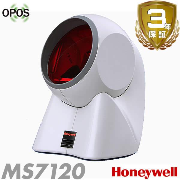 定置式 バーコードリーダー MS7120 Orbit【3年保証】レーザースキャナ (USB接続 / RS232C接続) ハネウェル Honeywell