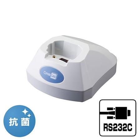 充電通信クレードル CRDL-8001HR 抗菌 【RS232C接続】 ハンディターミナル 8001H用 RoHS対応 1年保証 サイファーラボ