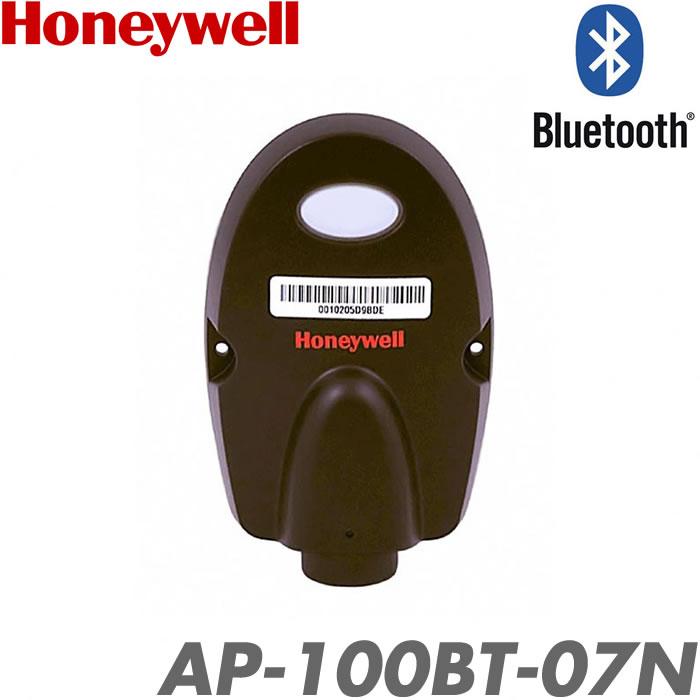 アクセスポイント Bluetooth【Honeywell(ハネウェル)8670リングスキャナ 対応】AP-100BT-07N 【インターフェイス選択】