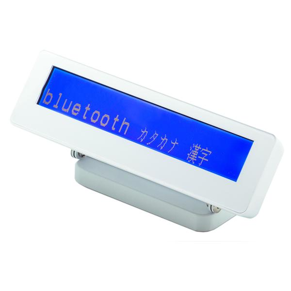 LM760-IW カスタマディスプレイ Bluetooth 高視野角・高輝度 液晶ディスプレイ